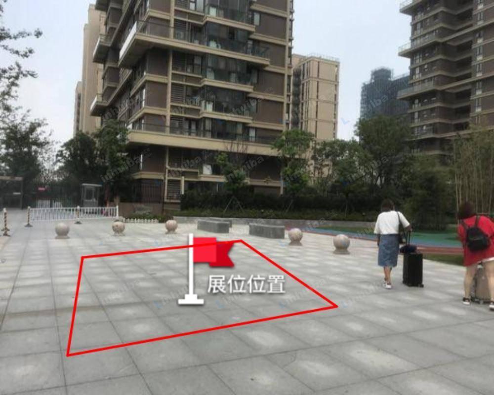 南京万科九都荟 - 社区广场