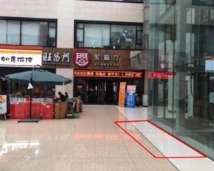 2号楼中庭食堂门口