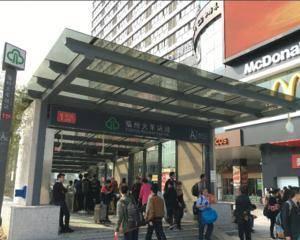福州火车站地铁站
