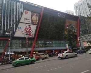 贵阳花果园购物中心