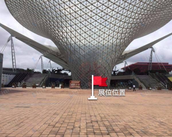 上海世博源 - 南广场5区