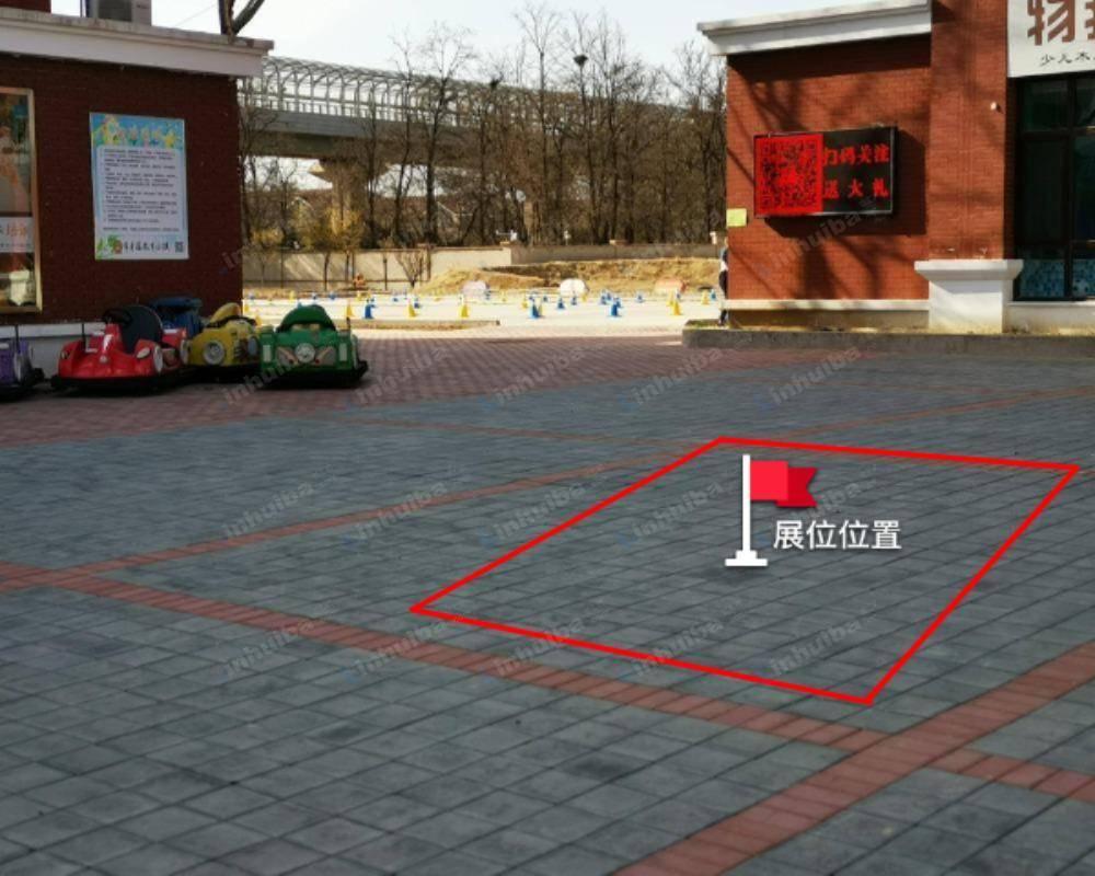 北京常青藤教育小镇 - 南出入口