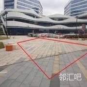 中心小广场