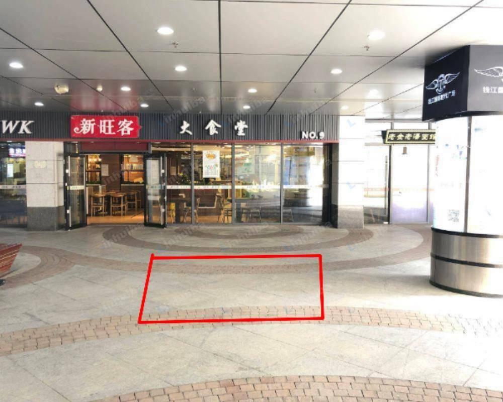 杭州钱江国际时代广场 - 新旺客前过道