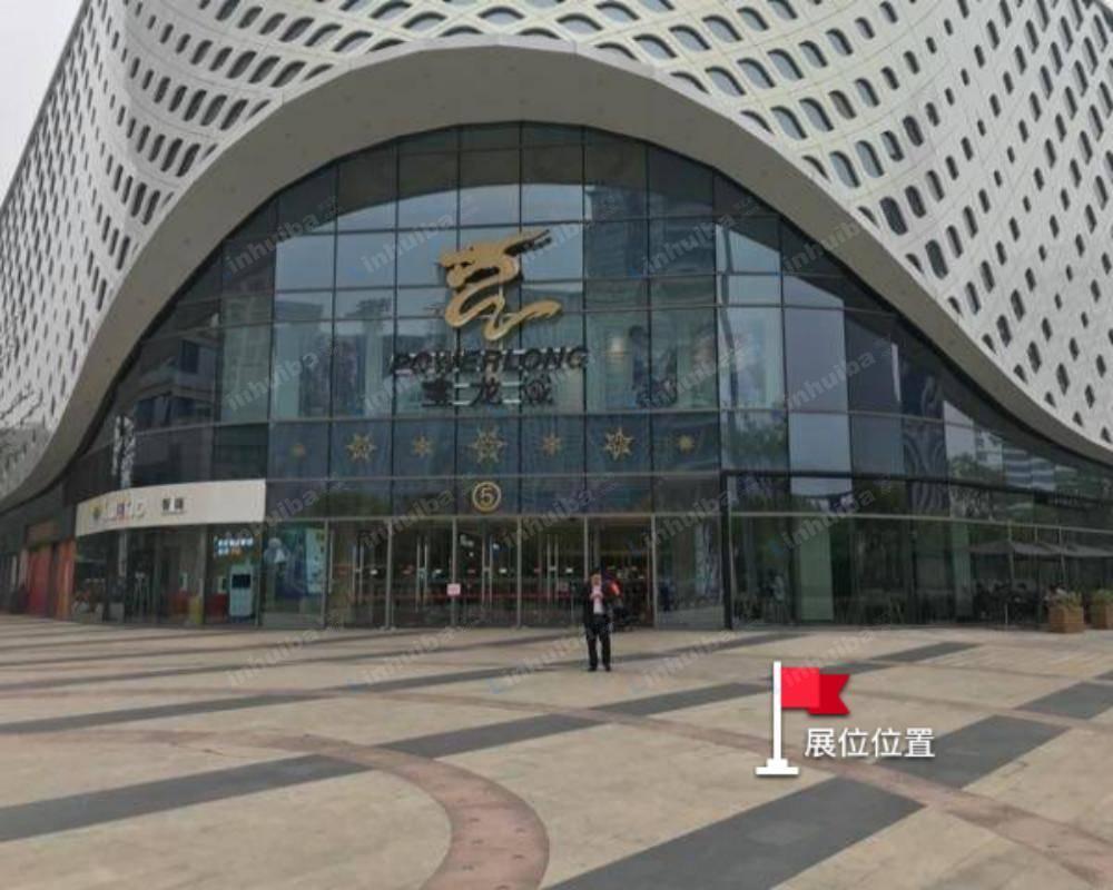 杭州滨江宝龙城 - 外广场