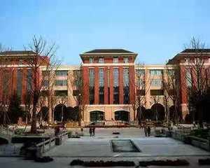 重庆房地产职业技术学院
