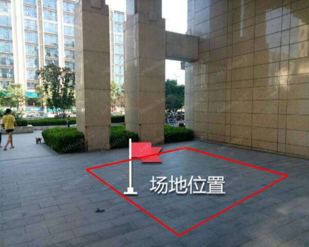北京星悦国际 - 正门门口左侧