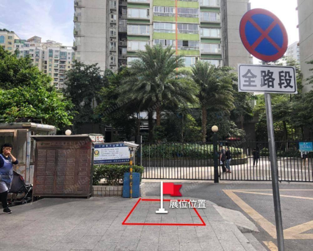 广州叠翠台 - 管理处入口处