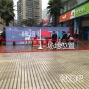 华宇广场通讯楼门口广场