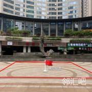 下沉式广场