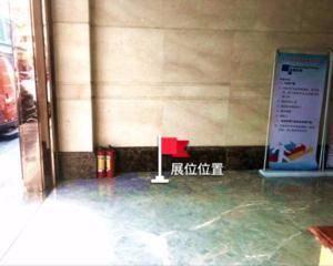 深圳宝安智谷-C座大堂