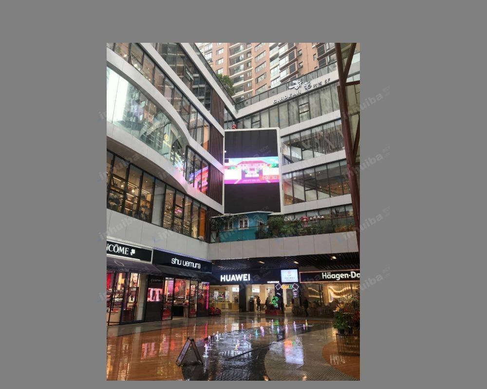 国贸逸天城购物中心 - 中庭
