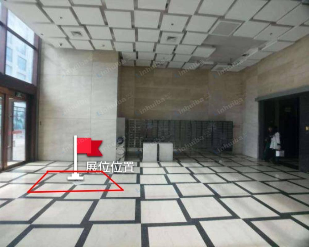 北京嘉悦广场写字楼 - 1号楼大厅