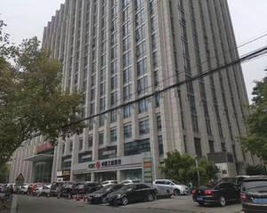 上海华闻国际大厦