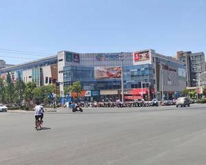 南京天悦城生活广场