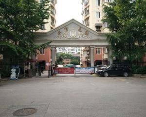 南京金信花园