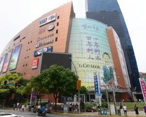 上海龙之梦购物公园