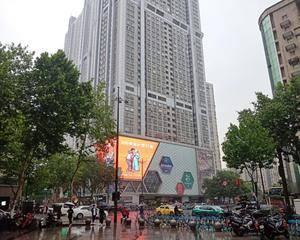 南京新世界中心