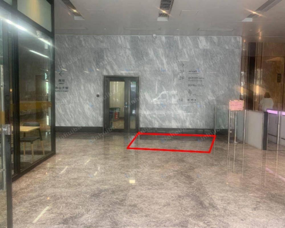 上海世界贸易大厦 - 一楼小厅