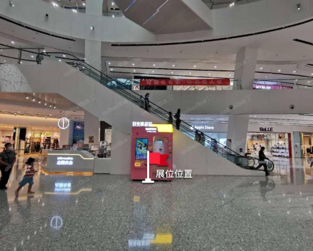 北京住总万科广场 - 一层扶梯旁机器点位