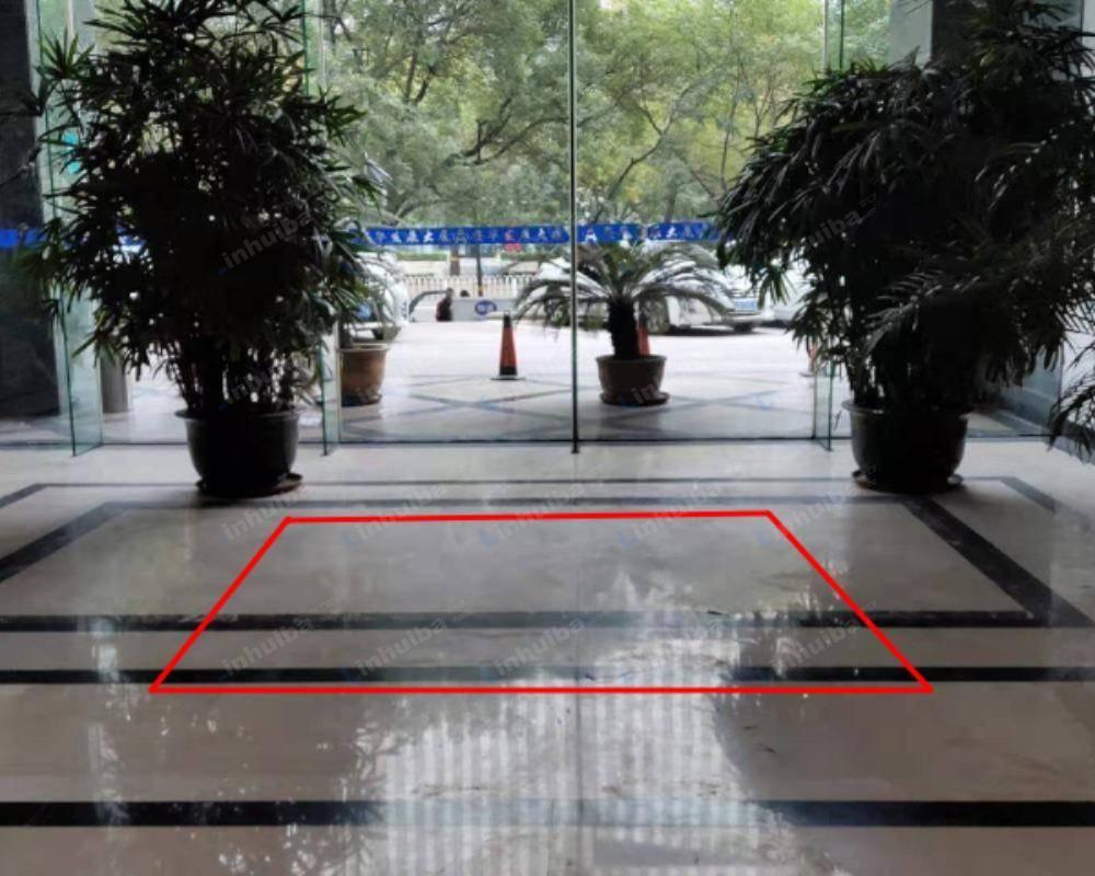 北京安华发展大厦 - 正门左后边