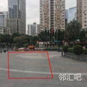 一楼东南广场