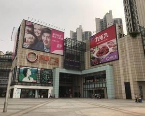 广州乐峰广场