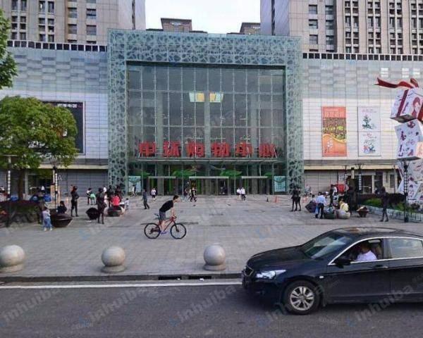 中环购物中心 - 沿街广场