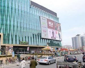 北京永辉超市太阳宫店