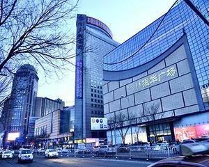 呼和浩特振华购物广场