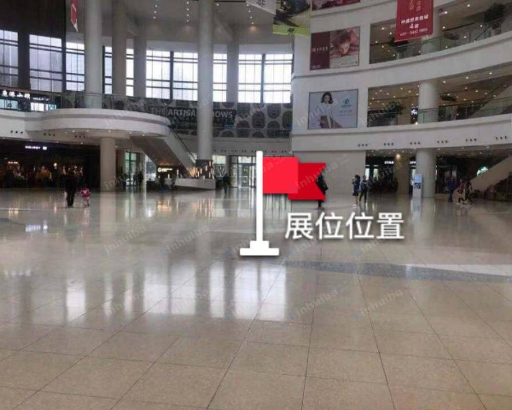 上海仲盛世界商城 - 商场中庭