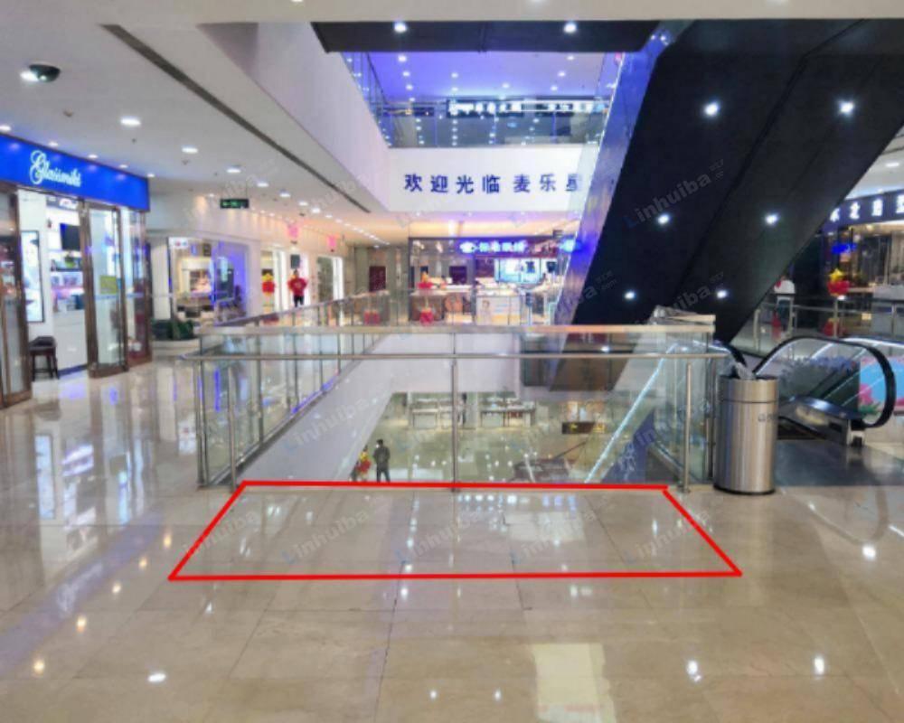 天津河东万达广场 - 2楼扶梯口