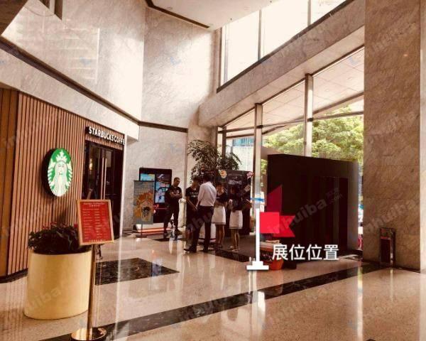 上海中国船舶大厦 - 大堂门口