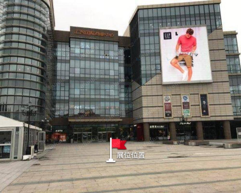 上海汇智国际商业中心 - 外广场