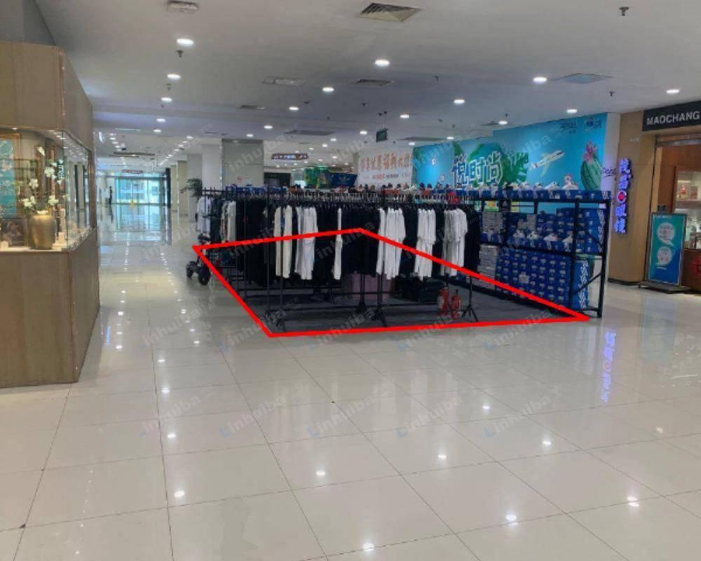 上海凯德七宝购物广场 - 一楼连廊