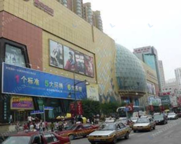 亚泰富苑购物中心 - 外场