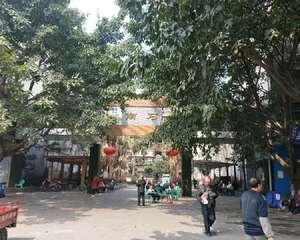 重庆南石家园