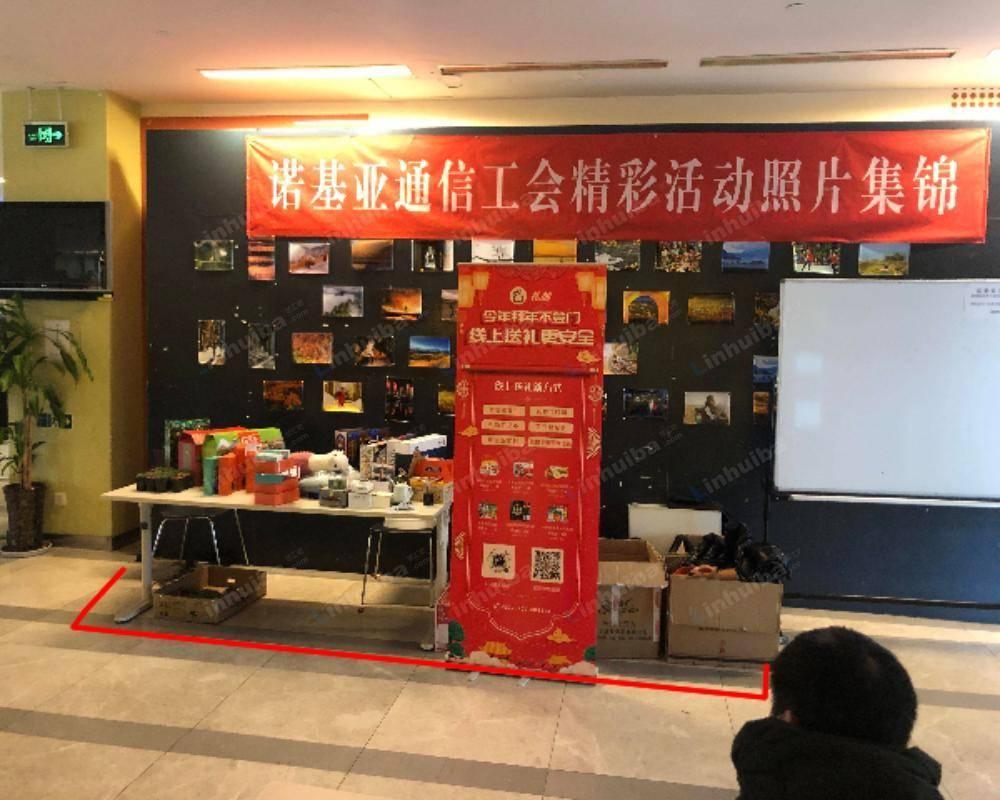 北京摩托罗拉大厦 - 食堂门口内