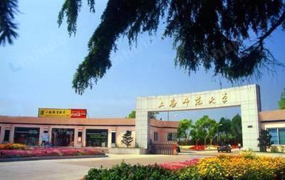 上海师范大学奉贤区