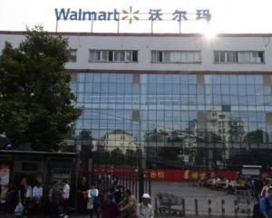 上海沃尔玛田林店