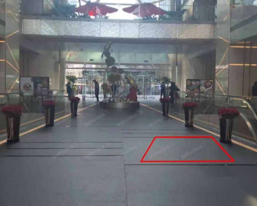 北京环球金融中心 - 中庭