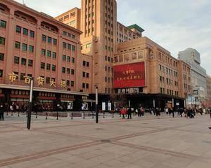 王府井-百货大楼门前广场