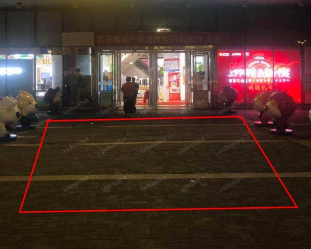 北京苏宁生活广场良乡店 - 外广场