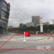 沪太路外广场