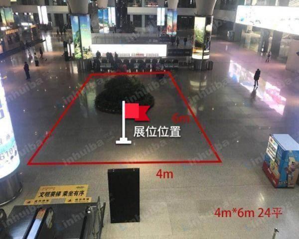 杭州火车东站 - 到达层西广场1号位