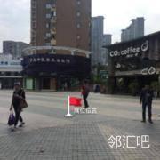 正门前方广场