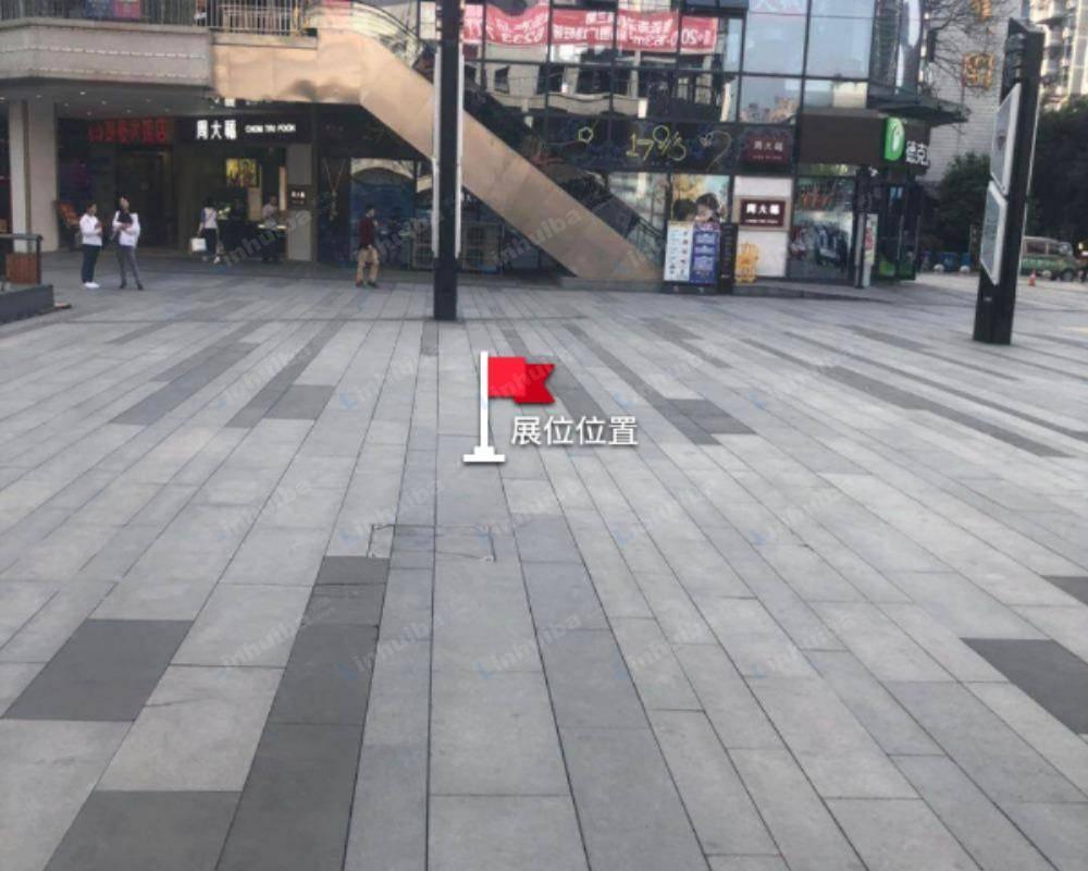 重庆鲁能南渝秀街 - 外广场