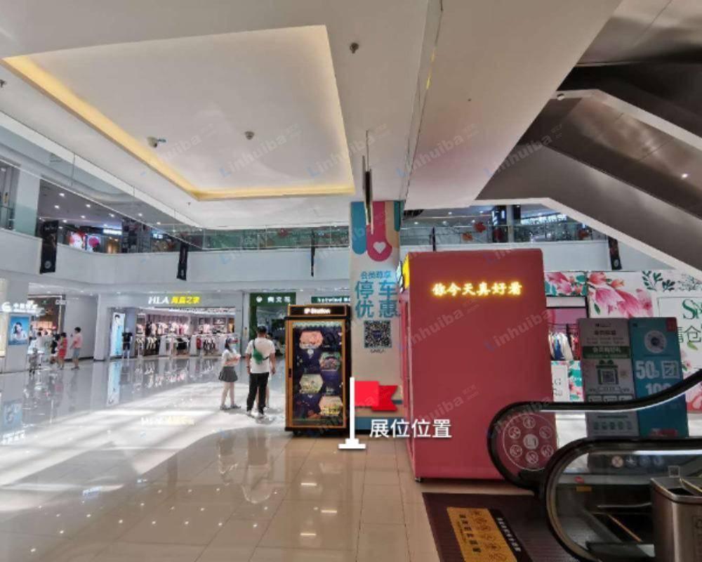 北京合生广场 - 一层扶梯旁机器点位