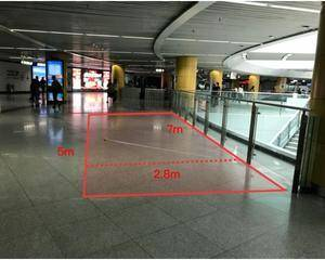 天府广场地铁站-展位