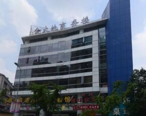 上海金大地商务楼